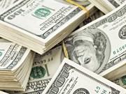 越盾兑美元中心汇率较前一日上涨17越盾