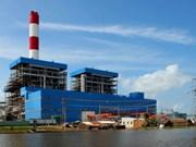 沿海一期火力发电厂发电量53亿千瓦时