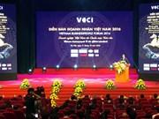 越南着力打造清正清廉企业
