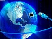 新加坡首个物联网中心正式亮相 力争推动经济转型