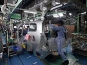 """""""越南辅助工业和工业区""""研讨会在日本举行"""