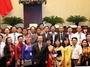 越南国会副主席冯国显会见2016年越南全国优秀农民代表团