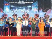 越南国家主席陈大光出席越南青年联合会成立60周年纪念典礼