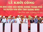 广宁省蒙阳石油总库建设项目正式开工