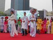 越南文化节暨越南劳工节在韩国举行