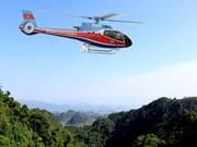 越南一架直升机训练时失联