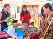 越南参加东盟—湖南名优产品交易会