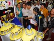 2016年越南国际家禽畜牧行业展览会正式开展
