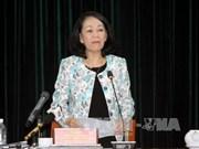 越共中央民运部部长张氏梅在胡志明市新顺出口加工区调研
