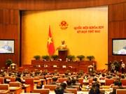 越南第十四届国会第二次会议开幕