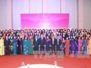 越南第十四届国会女性代表小组正式成立