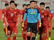 2016年亚足联U19青年锦标赛:战平伊拉克队越南队有机会参加2017年U20世界杯足球赛