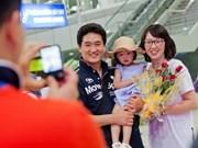 越南与韩国合作助推旅游市场发展