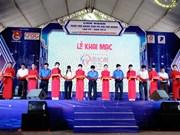 青年创新节在胡志明市举行