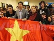 越南形象推介活动在阿根廷举行