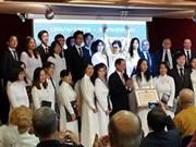 旅法越侨合唱团将回国演出