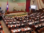 老挝第八届国会第二次会议今日开幕