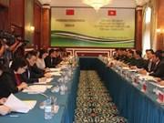 越中陆地边境口岸管理合作委员会第四次会议在河内举行