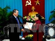 胡志明市领导会见古巴拉丁美洲通讯社
