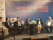 越南与日本加强信息技术的合作