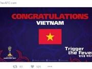越南男足U19闯进2017年韩国U20世界杯 国际媒体纷纷祝贺