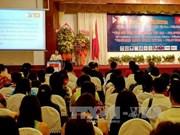 """""""东盟友谊:越南与菲律宾""""文艺交流会在胡志明市举行"""