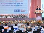 越南国家主席陈大光出席胡志明市经济大学建校40周年纪念典礼