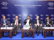 世界经济论坛东盟地区商务理事会正式成立