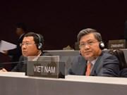 越南高度评价各国议会在促进和保护人权的作用