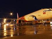 越捷航空公司与2016年探索节同行