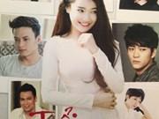 越韩制作的电视剧《青春时代》第二部上映在即