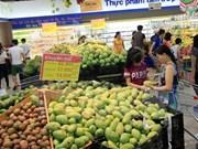 2016年前10个月越南CPI同比上涨2.27%