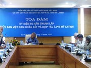 越南亚非拉美团结与合作委员会成立60周年座谈会在河内举行