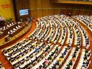 越南宗教信仰政策的转折点