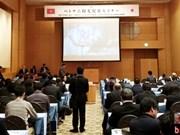 越南与日本推动投资与旅游合作