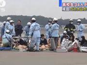 越南旅游总局对日本乘客在越航航班上出现健康问题事件做出正式回应