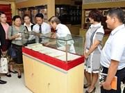 老挝《人民报》社代表团访问越南