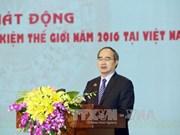 越南祖国阵线中央委员会主席阮善仁发起响应2016年世界勤俭日活动