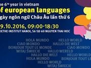 第六次欧洲语言日在河内举行