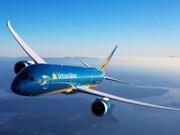 越航接收第五架空客A350-900飞机