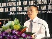 越南北江省志愿军干部和专家荣获老挝人民民主共和国勋章