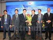 旅居欧洲越南人协会联合会第一次大会在捷克召开