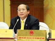 越南信息与传媒部部长张明俊:新闻媒体需要坚持正确的宗旨和目标