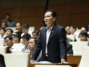 越南第十四届国会第二次会议:严格处理公共投资违法行为