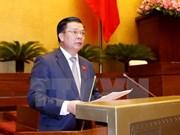 越南第十四届国会第二次会议发表第八号公报