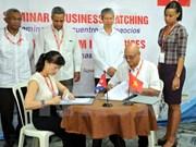 越南企业参加2016年古巴哈瓦那国际贸易博览会
