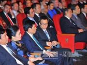 越南政府副总理武德儋出席第四届河内国际电影节开幕式(组图)