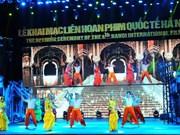 越南政府副总理武德儋出席第四届河内国际电影节开幕式