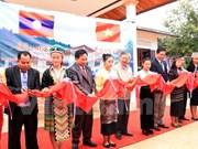 越南驻老挝大使馆举行幼儿园交接仪式