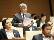 第十四届国会二次会议:优先对民族山区进行投资